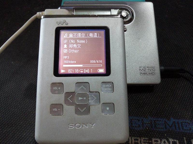 sony-mz-n10-2.jpg