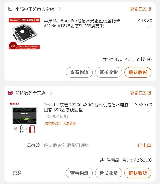 taobao_list.jpg